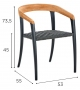 Jive Royal Botania Chair