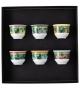 Jungle Animalier Rosenthal Versace Set of 6 Mugs Small w/o Handle