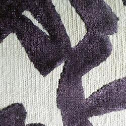 Brush New Zealand Wool&Viscose_E12/P07 - Ecru/Lilac